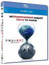 不都合な真実2 放置された地球 ブルーレイ+DVDセット【Blu-ray】 [ アル・ゴア ]
