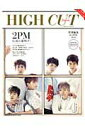 HIGH CUT Japan(特別編集ft.2PM)