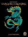 Dragon Coloring Book: A coloring (colouring) book for adults with 40 pictures of dragons to color (c DRAGON COLOR BK (Dragon Coloring Book) James Manning