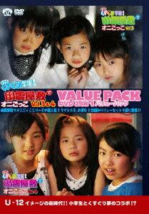 ͩ��ߤǥ��ˤ��ä� Vol.3&4 �Х�塼�ѥå�