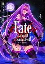 Fate/stay night...