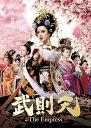 武則天ーThe Empress- DVD-SET1 [ ファン・ビンビン ]