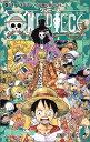 ONE PIECE(巻81) ネコマムシの旦那に会いに行こう。 (ジャンプ・コミックス) [ 尾田栄...
