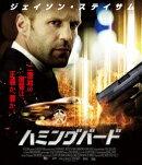 �ϥߥС��� ���ڥ���롦�ץ饤����Blu-ray��