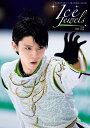 Ice Jewels(アイスジュエルズ)Vol.12〜フィギュアスケート・氷上の宝石〜羽生結弦スペシャルインタビュー(KAZIムック)