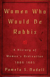 Women_Who_Would_Be_Rabbis��_A_H