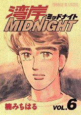 �Ѵ�MIDNIGHT��6��