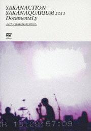 SAKANAQUARIUM 2011 DocumentaLy -LIVE at MAKUHARI MESSE- [ <strong>サカナクション</strong> ]