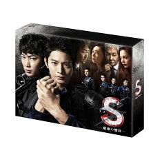 S-最後の警官ー ディレクターズカット版 DVD-BOX