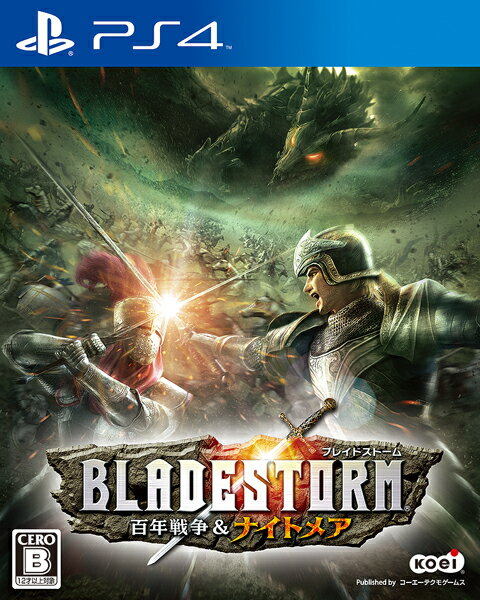 ブレイドストーム 百年戦争&ナイトメア PS4版