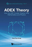Adex Theory: How the Ade Coxeter Graphs Unify Mathematics and Physics [ Saul-Paul Sirag ]