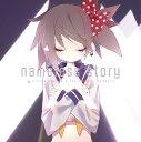 nameless story (アーティスト盤 CD+DVD) [ 岸田教団&THE明星ロケッツ ]