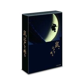�͡����ͤ���� Blu-ray BOX ��Blu-ray��
