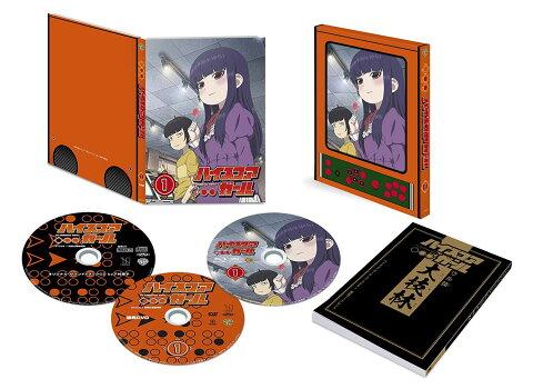 ハイスコアガール STAGE 1(初回仕様版)【Blu-ray】 [ 天崎滉平 ]