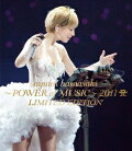 ayumi hamasaki 〜POWER of MUSIC〜 2011 A LIMITED EDITION【Blu-ray】