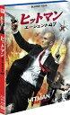 ヒットマン:エージェント47 2枚組ブルーレイ&DVD【初回生産限定】 [ ルパート・フレンド ]