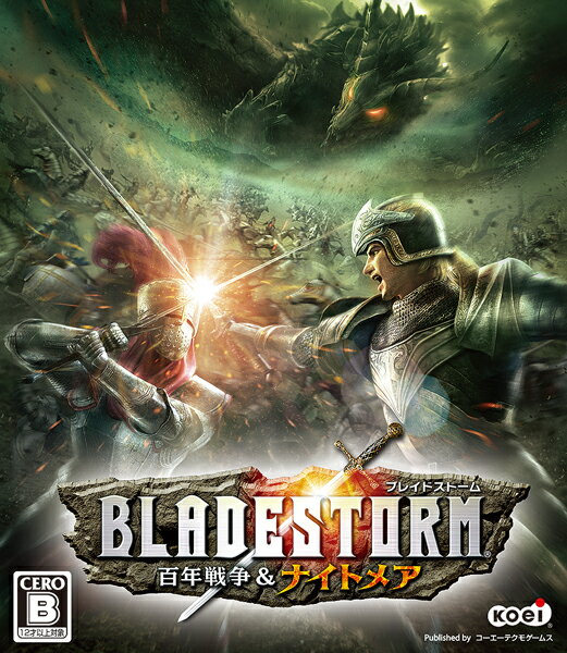 【予約】BLADESTORM 百年戦争&ナイトメア XboxOne版