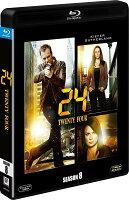 24-TWENTY FOUR- SEASON8 SEASONS ブルーレイ・ボックス【Blu-ray】