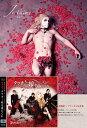 タツオ…嫁を俺にくれ (超豪華盤 CD+DVD+写真集) ゴールデンボンバー