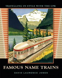 Famous_Name_Trains��_Travelling