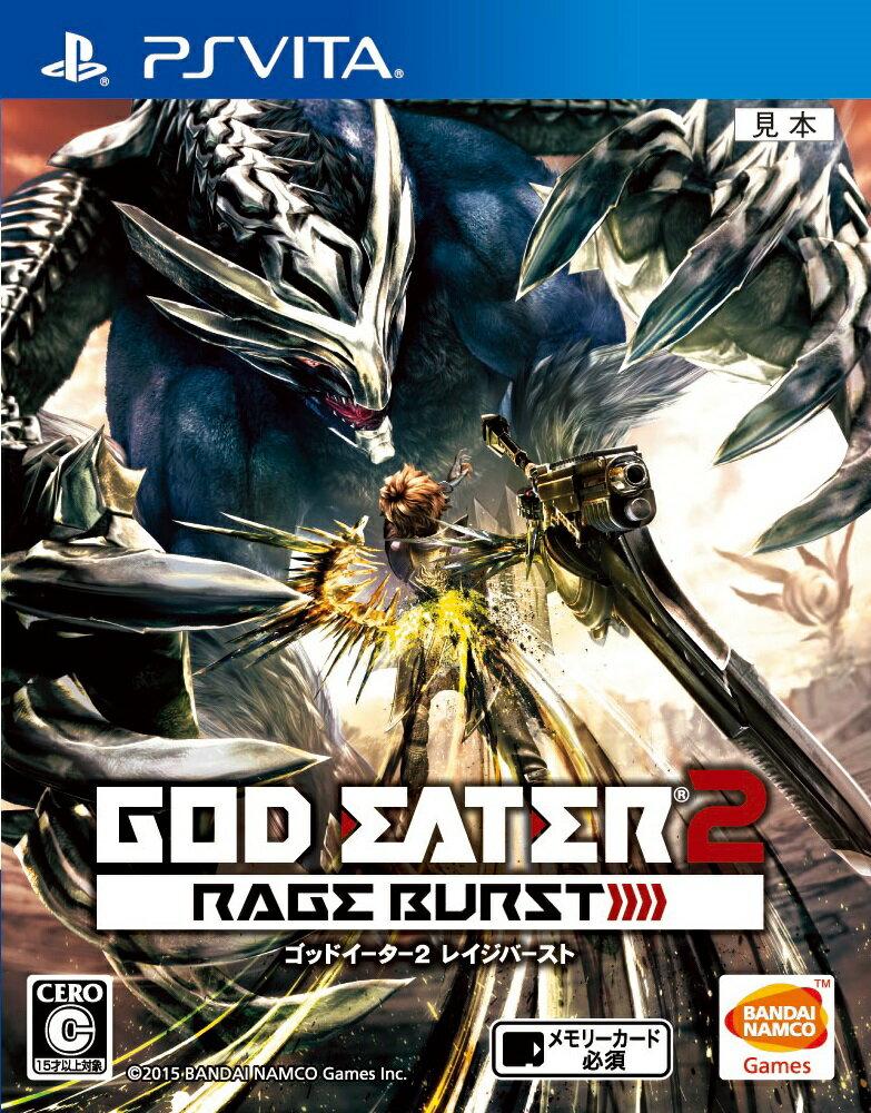 【予約】ゴッドイーター2 レイジバースト PS Vita版