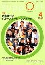 さぽーと(no.663(2012.4)) [ 日本知的障害者福祉協会 ]