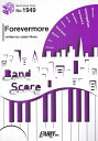 Forevermore (Band Score Piece)