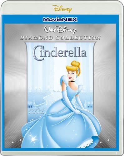 シンデレラ ダイヤモンド・コレクション MovieNEX 【Blu-ray】 [ アイリー…...:book:17239915
