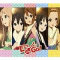 けいおん! ライブイベント LET'S GO! LIVE CD!