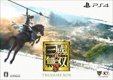 真・三國無双8 TREASURE BOX