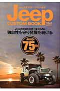 Jeep��CUSTOM��BOOK��vol��3��