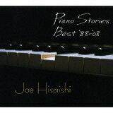 【要是books无论什么时候���【CD商品】钢琴·STORYS·最佳''88-''08[久石让][ピアノ・ストーリーズ・ベスト ''88-''08 [ 久石譲 ]]