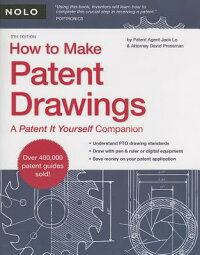 How_to_Make_Patent_Drawings��_A