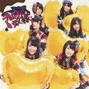 チョコの奴隷(Type-C 初回生産限定盤 CD+DVD) [ SKE48 ]