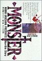 MONSTER(4)