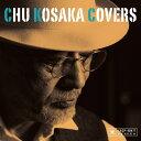 CHU KOSAKA COVERS [ 小坂忠 ]