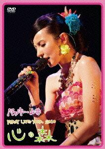 ベッキー♪♯ FIRST LIVE TOUR 2010 心の森 [ ベッキー♪# ]