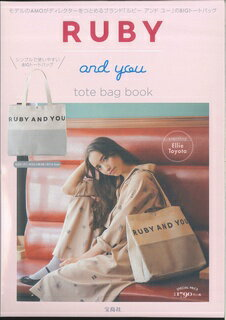 RUBY and you tote bag bo...の商品画像