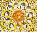 ベスト モーニング娘。 20th Anniversary (初回限定盤B 4CD) モーニング娘。 039 19