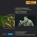 【輸入盤】交響曲第15番、他 コンドラシン&シュターツカペレ・ドレスデン [ ショスタコーヴィチ(1906-1975) ]