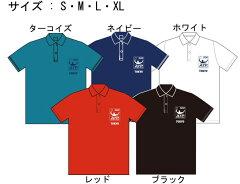 【楽天ジャパンオープン】ドライポロシャツ ネイビー【Mサイズ】