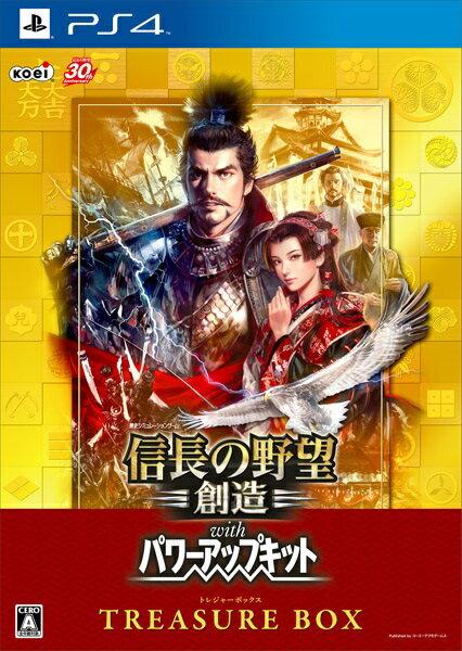 【予約】信長の野望・創造 with パワーアップキット TREASURE BOX PS4版