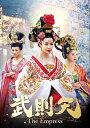 武則天ーThe Empress- DVD-SET4 [ ファン・ビンビン ]