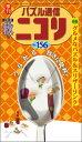 パズル通信ニコリ(vol.156(2016年 秋) 季刊 特集:グルメなパズル&スリザーリンク