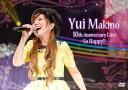 Yui Makino 10th Anniversary Li...