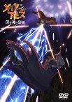 劇場版「メイドインアビス 深き魂の黎明」通常版【DVD】 [ つくしあきひと ]