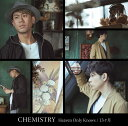 Heaven Only Knows/13ヶ月 [ CHEMISTRY ]