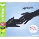 HEROES(�������� CD+DVD)