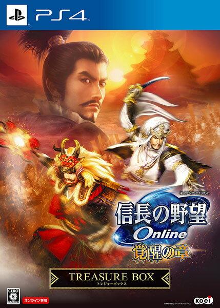 信長の野望 Online 〜覚醒の章〜 TREASURE BOX PS4版