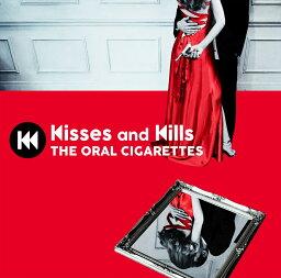Kisses and Kills (初回限定盤 CD+DVD) [ <strong>THE</strong> <strong>ORAL</strong> <strong>CIGARETTES</strong> ]